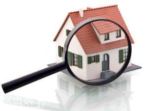 Проверка недвижимости в Одессе